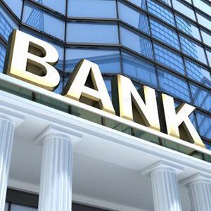 Банки Северска