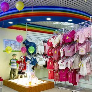 Детские магазины Северска