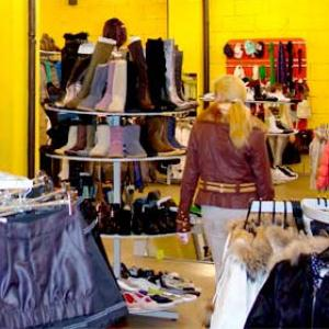 Магазины одежды и обуви Северска