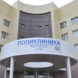Поликлиники Северска