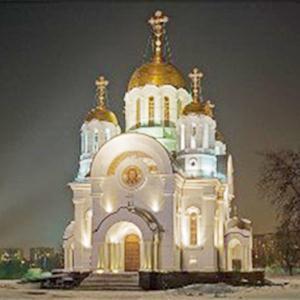 Религиозные учреждения Северска