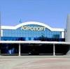 Аэропорты в Северске