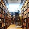 Библиотеки в Северске