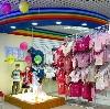 Детские магазины в Северске