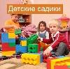 Детские сады в Северске