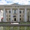 Дворцы и дома культуры в Северске