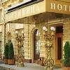 Гостиницы в Северске