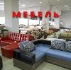 Магазины мебели в Северске