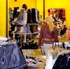 Магазины одежды и обуви в Северске