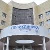 Поликлиники в Северске