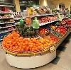 Супермаркеты в Северске