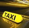 Такси в Северске