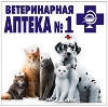 Ветеринарные аптеки в Северске