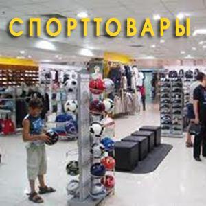 Спортивные магазины Северска